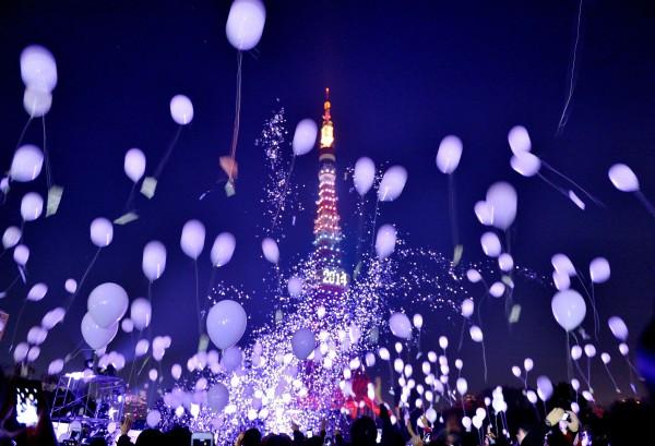ciudad celebrar noche vieja