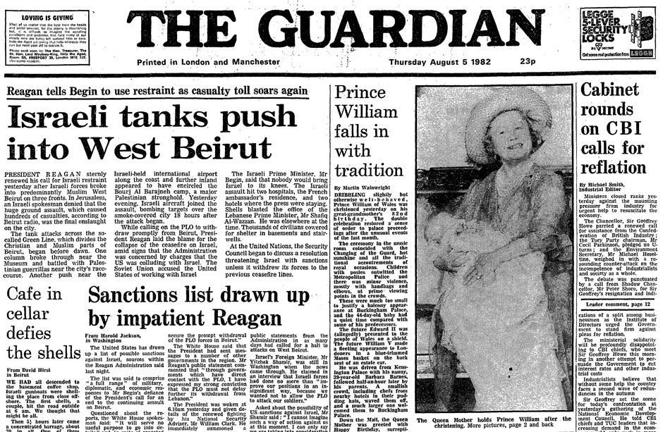 Prince WIlliam's christening, Guardian front page, 5 August 1982