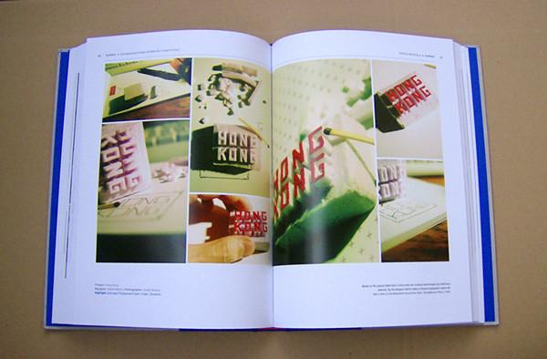 Acabados y materiales innovadores en el diseño gráfico4