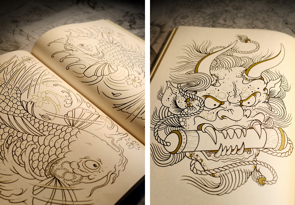 megamunden tattoo colouring book 6