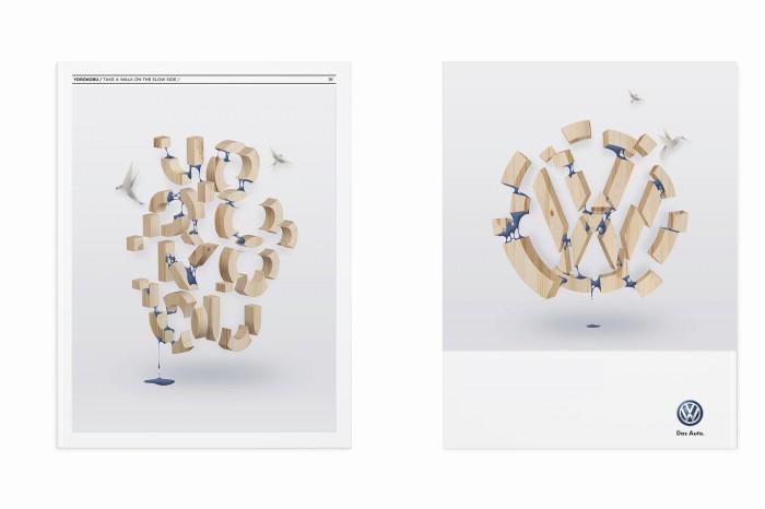 Portada de Yorokobu diseñada por Martí Serra, ganador Hazlo tú