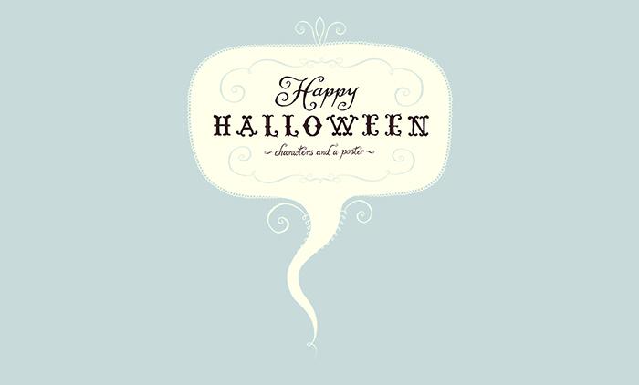 Lettering Vladimir Stankovic Happy Halloween