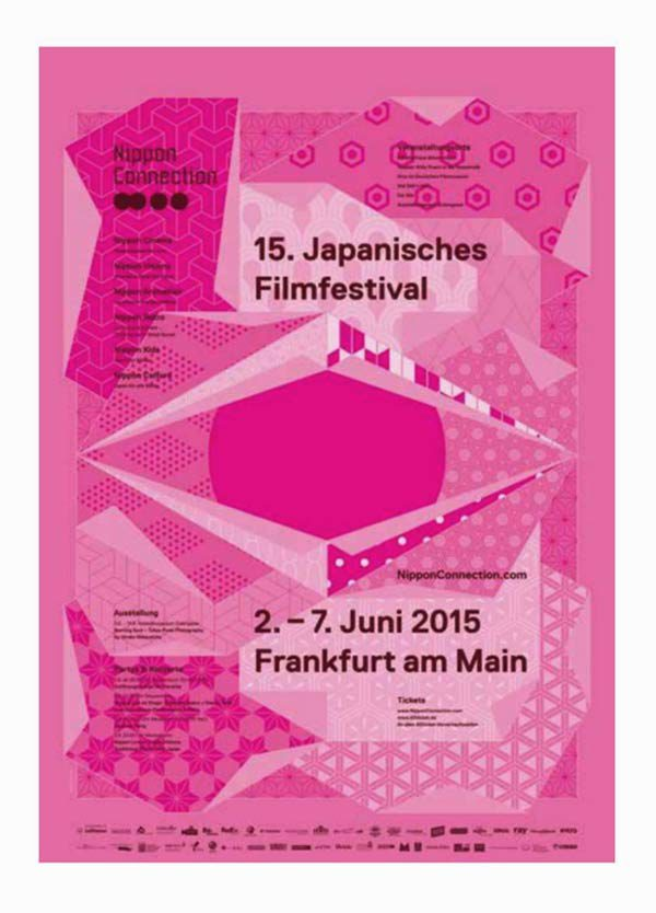 festival-fever-japanisches