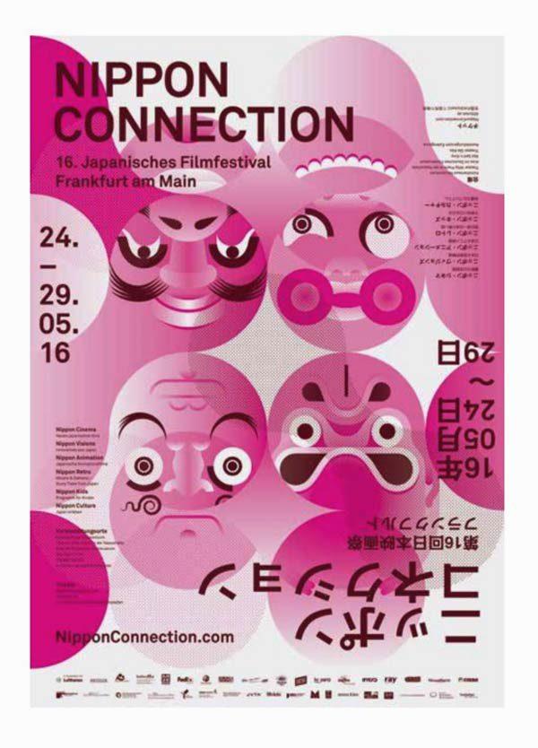 festival-fever-japanisches-poster