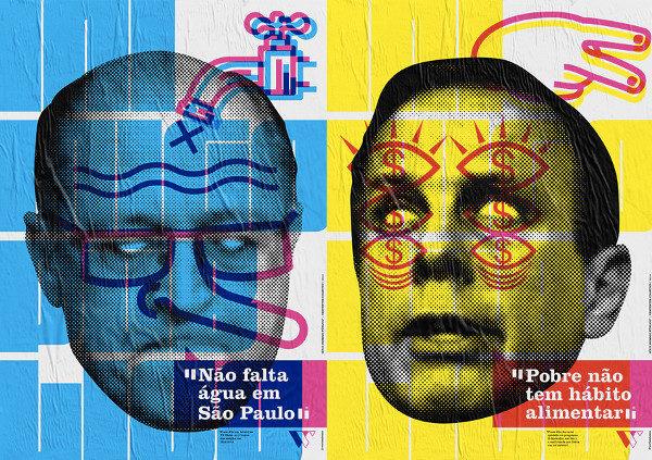Bienal Iberoamericana del Diseño