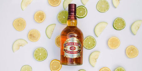 Chivas-regal-concurso-diseño-packaging-edición-especial-ultimate-casks
